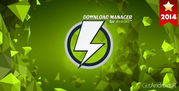 دانلود Download Manager for Android FULL 5.08.12011 - برنامه قدرتمند مدیریت دانلود برای اندروید