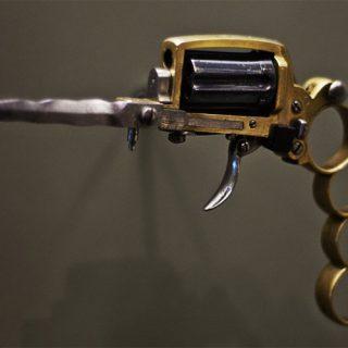 تعبیر خواب سلاح
